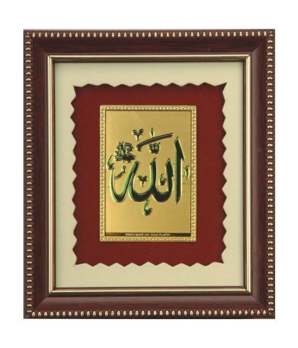 Muslim (Matt) 12
