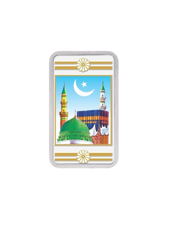 20g 999 Silver Colour Bar - Makkah Madinah 8