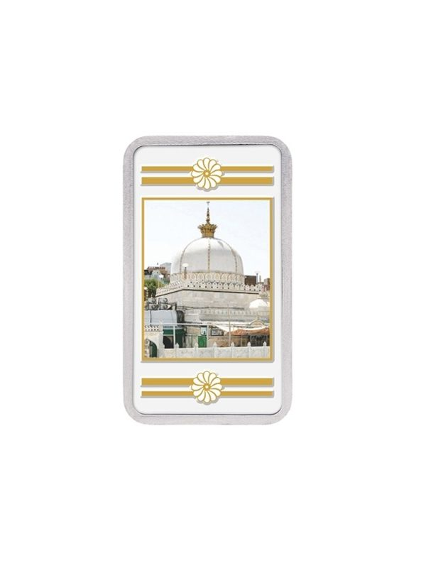 20g 999 Silver Colour Bar - Ajmer Sharif 6