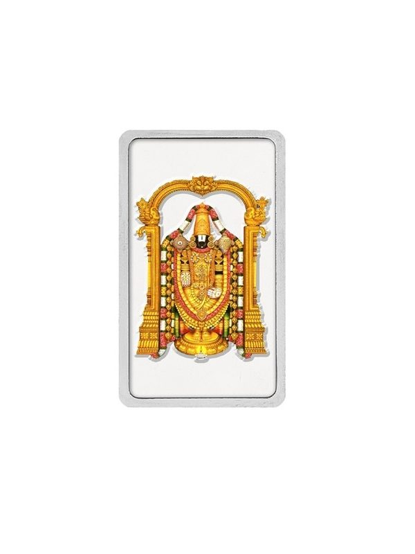 20g Silver Colour Bar (999) - Tirupati Balaji 9